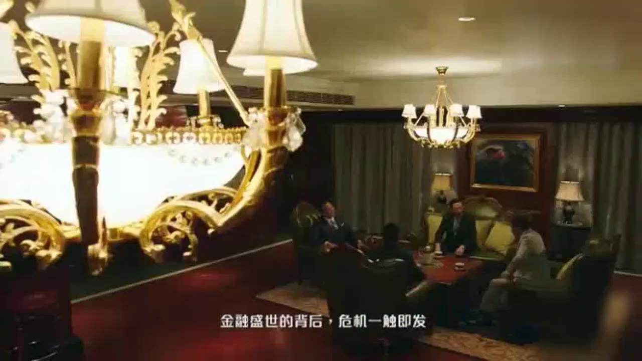 郭晋安、林文龙、周丽淇主演港产剧《创世纪之再创世纪》片花!