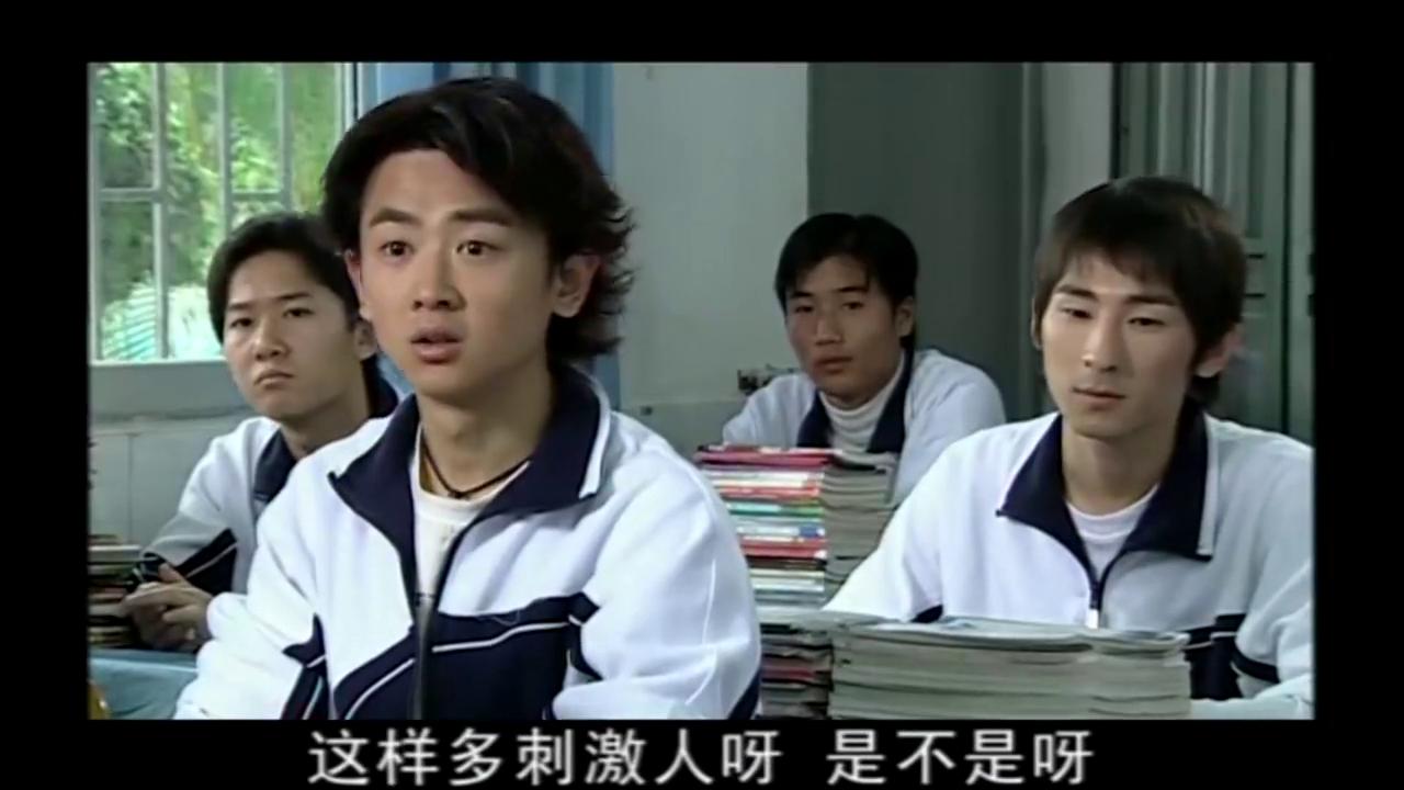 高考时光:富家公子哥跟老师抬杠,父母常年不在家,真是可怜!