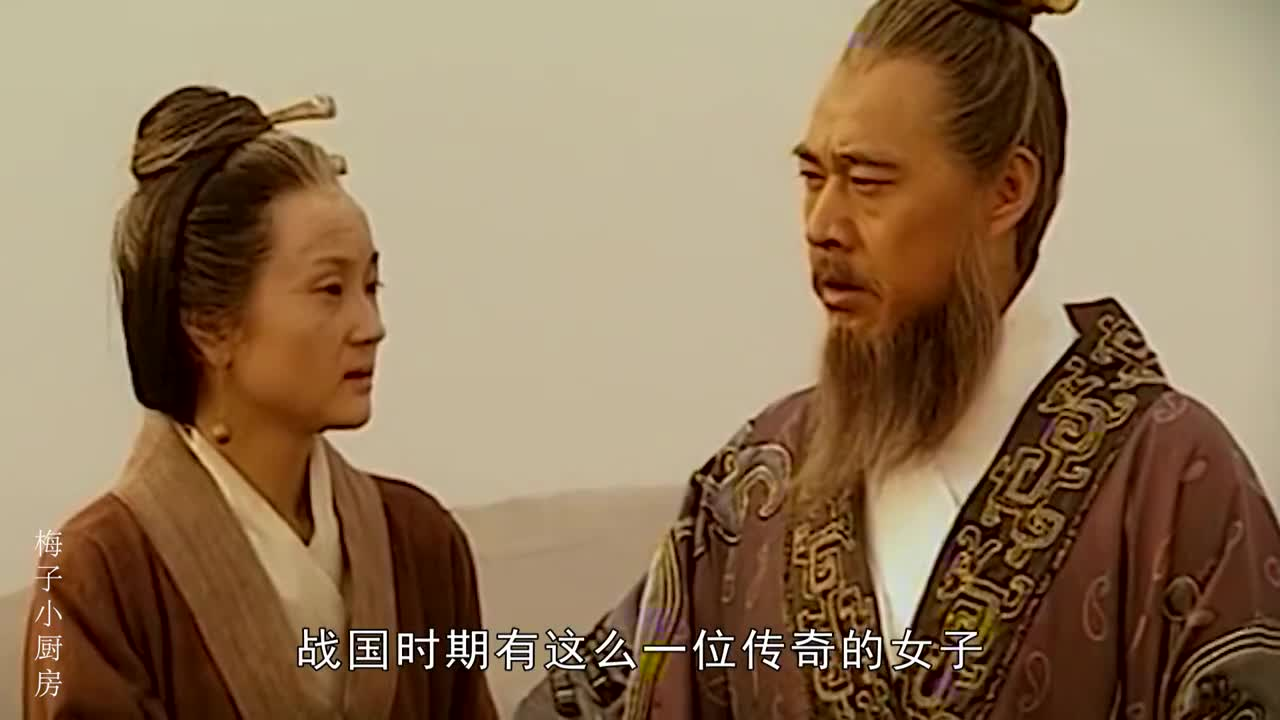她资助秦始皇修建地宫,是战国第一富婆,身价可以买下半个地球