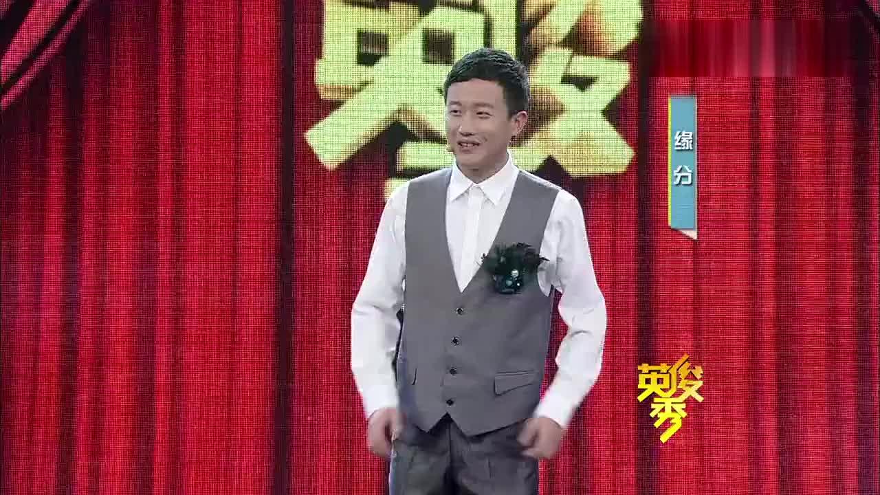 于和伟王丽坤最佳搭档登台亮相裘英俊一句话令人笑喷