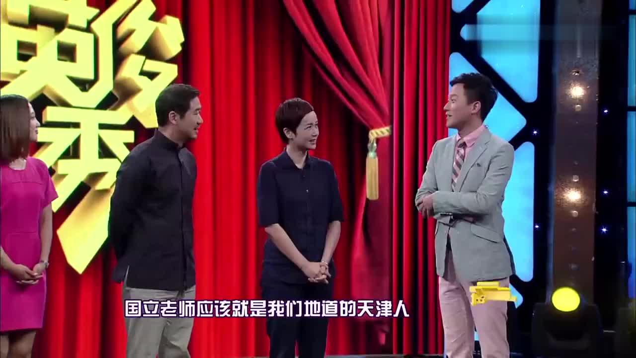张国立自曝和蒋雯丽演过时间最长的夫妻一部《金婚》就50年