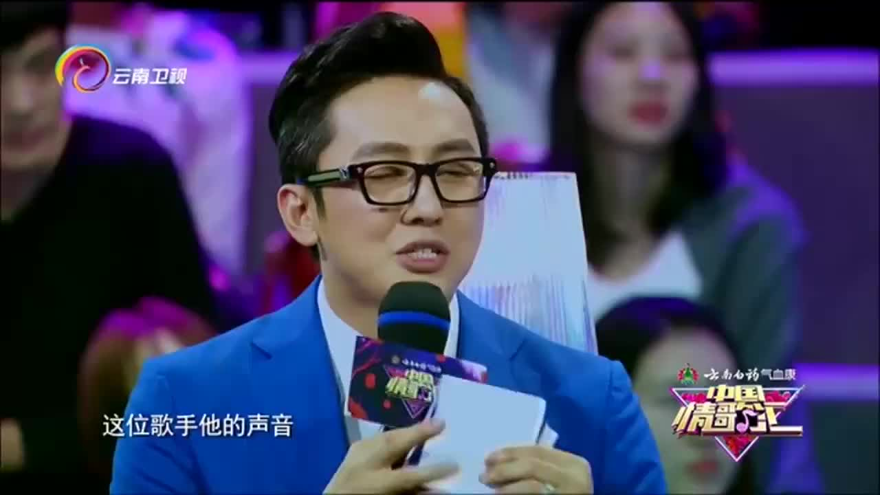 中国情歌汇歌声极具特色的歌手登场赵鹏的低音超有魅力