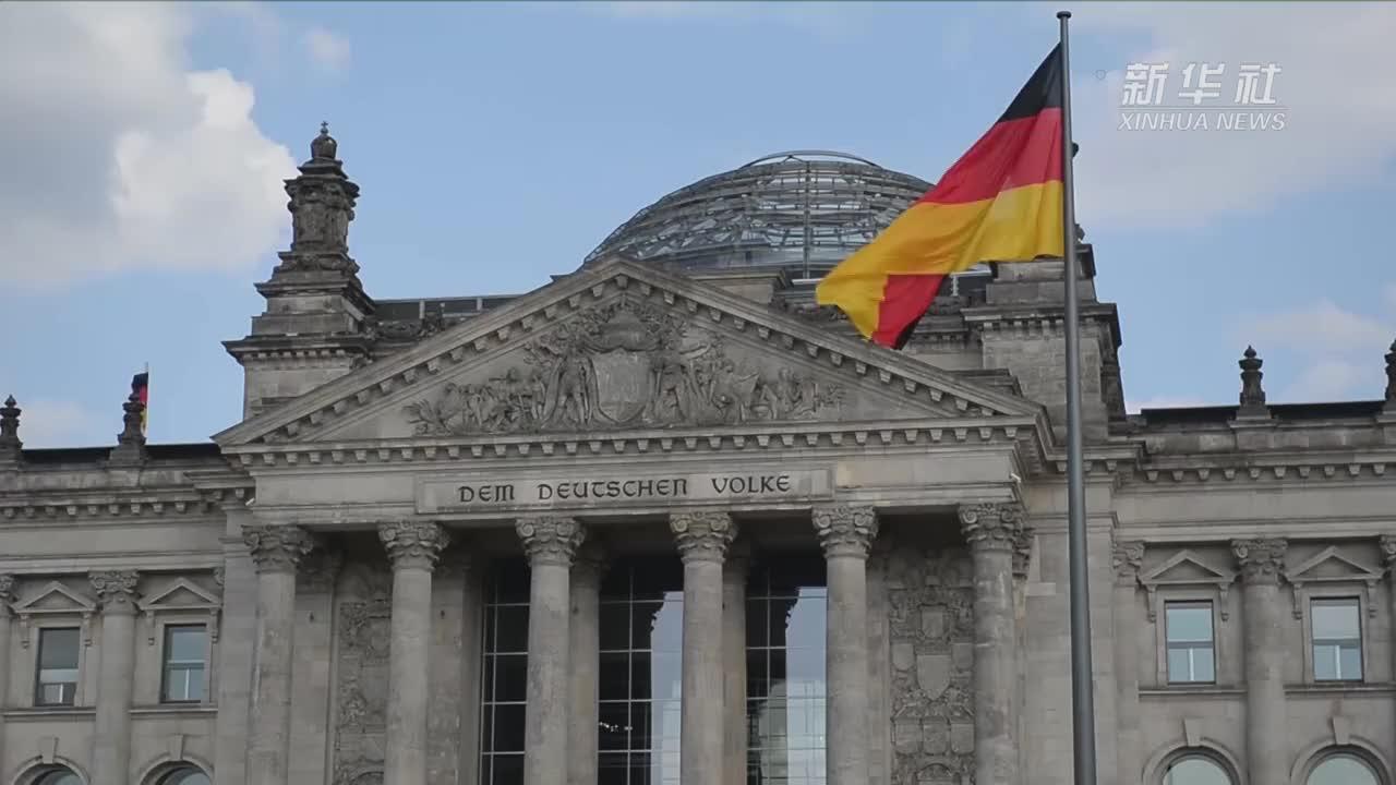 德国9月通胀率降至1.2%