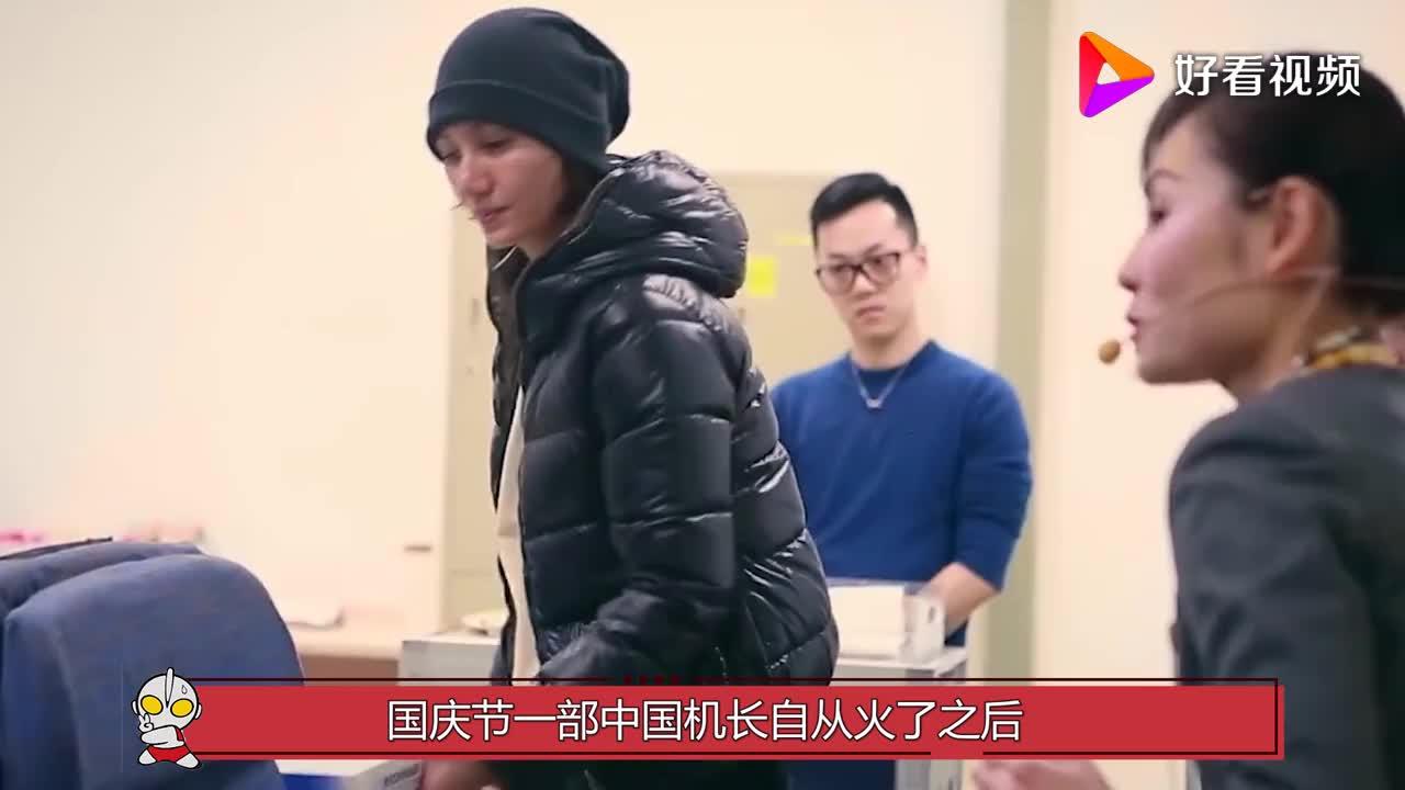 中国机长袁泉唱歌好听到跪一开口全场安静被演员耽误的歌手