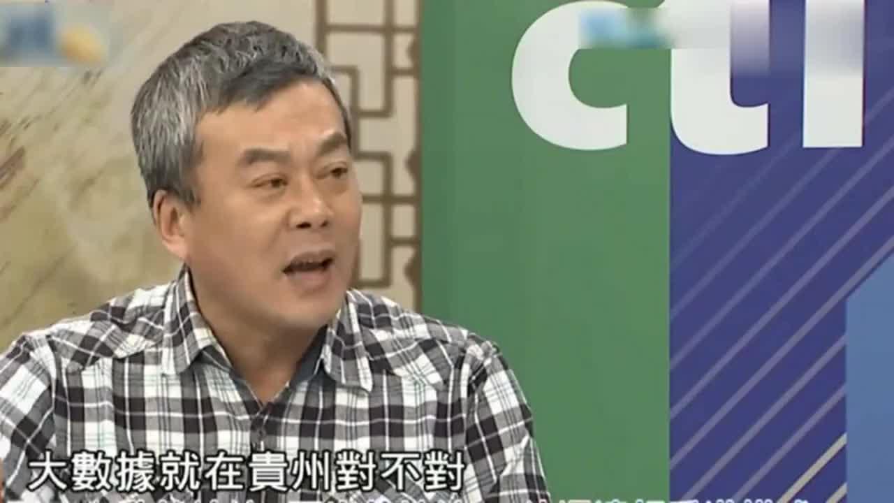 台湾节目名嘴坦言台湾明星都想上春晚的原因不可思议