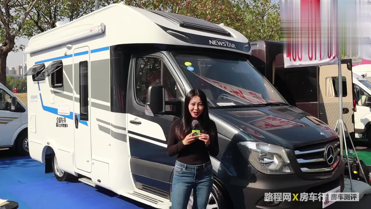 11.15上海房车展新星奔驰T型房车低重心设计既轻量又安全