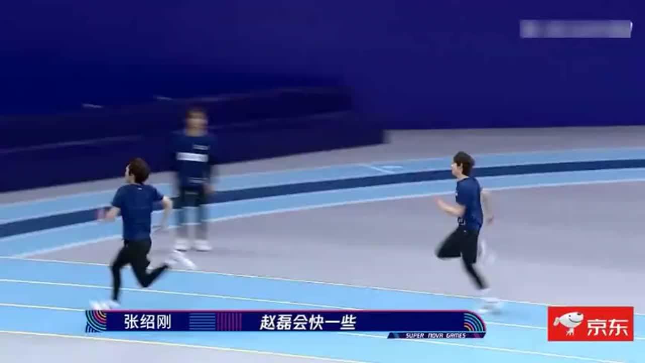 李振宁做张培萌陪跑周震南搞事情超越他你就是世界冠军