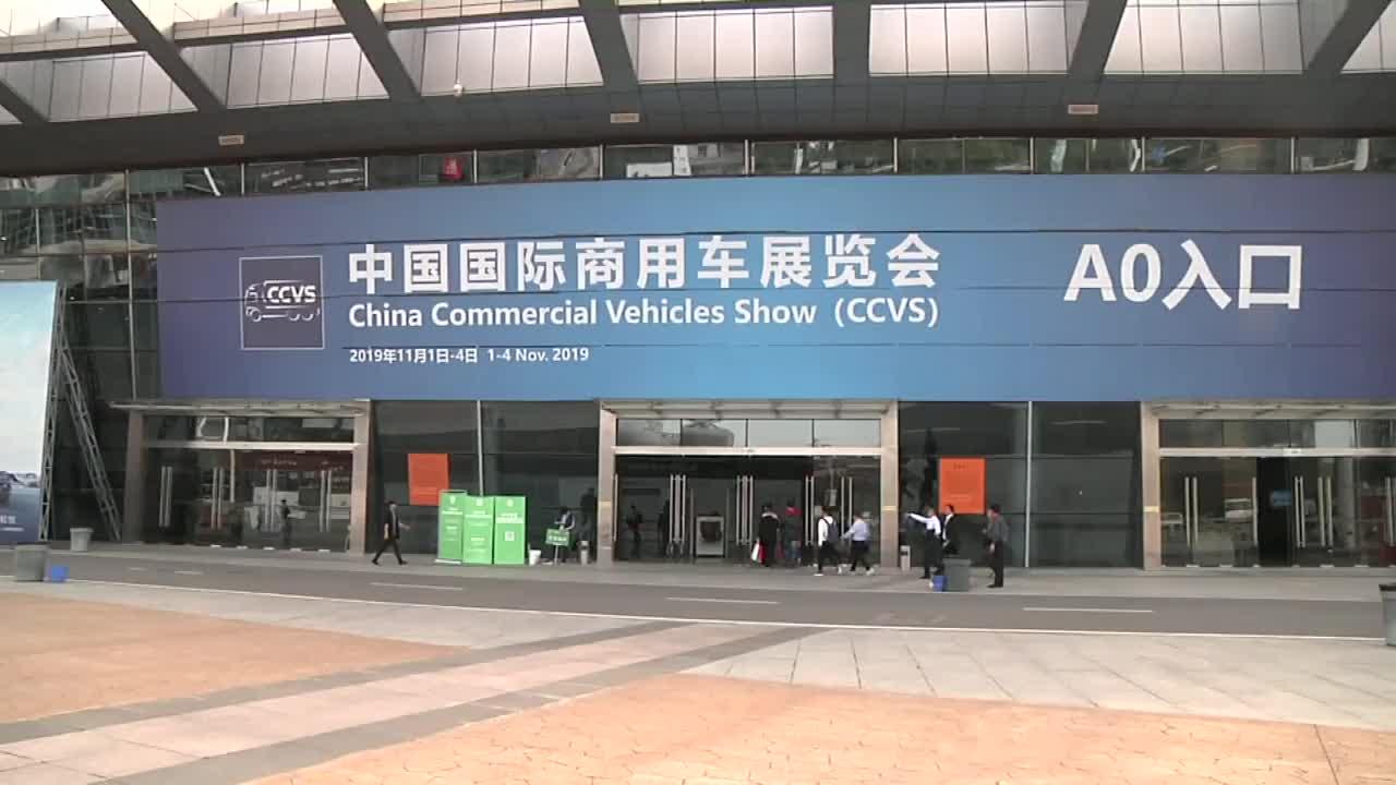 中国国际商用车展在武汉开幕智能化电动化无人驾驶卡车亮相
