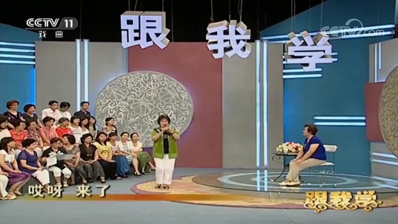 杨文蔚教唱越剧《三笑》选段戏迷演唱杨文无微不至指导
