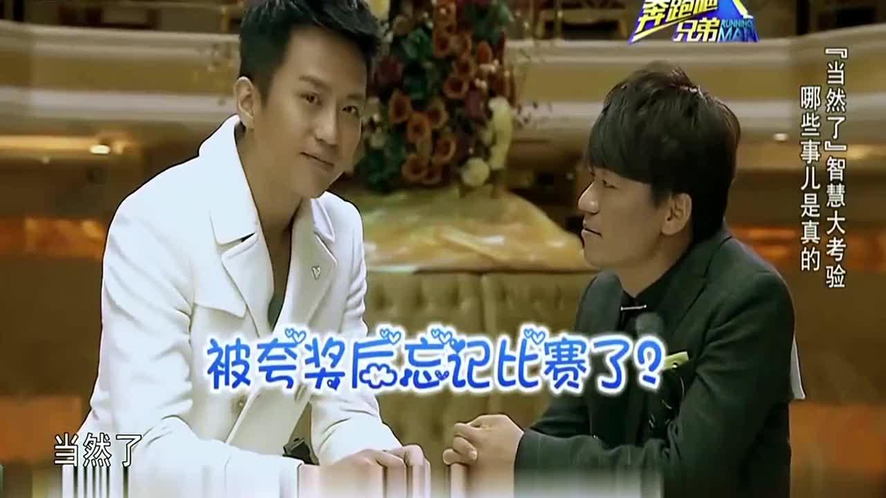 王宝强和邓超玩当然了游戏结果邓超被宝强给套路输的好尴尬