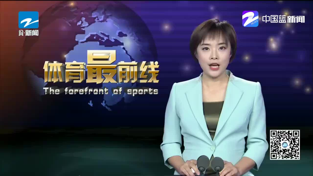 宁波第二届一人一技体育春晚如期上演