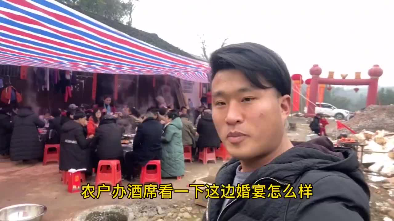 春节vlog张家界农村婚宴8点多开席村民去喝喜酒吃早饭
