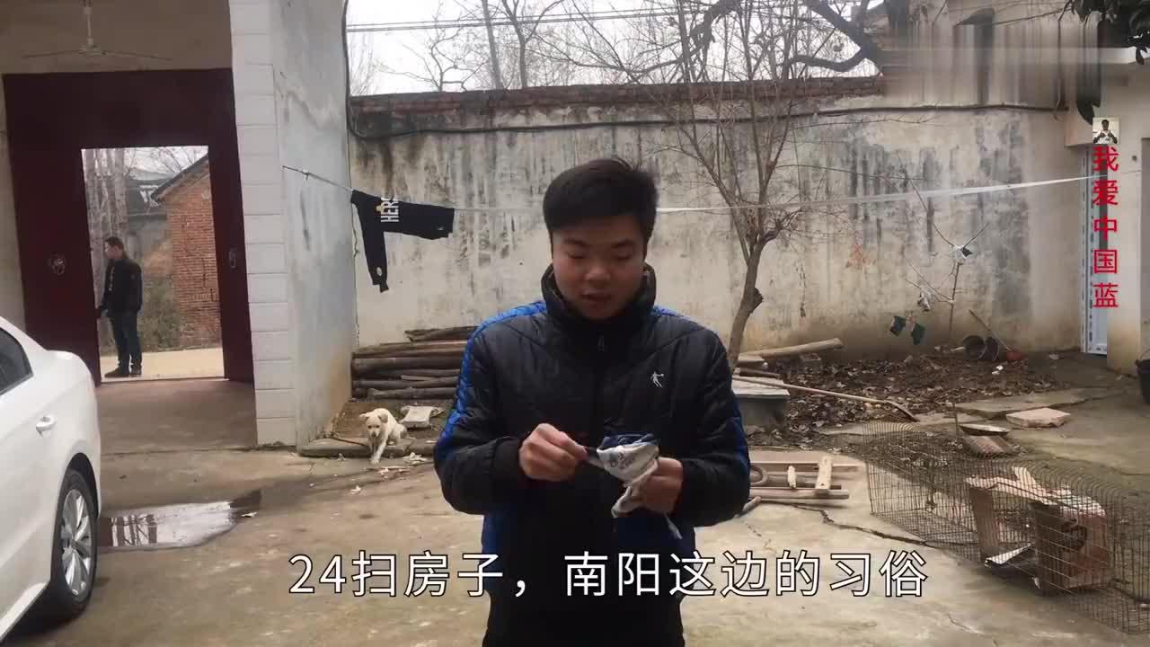南阳农村风俗二十四扫房子辉弟家大扫除结婚买的东西都扔了