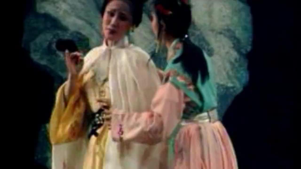 5 黄梅戏 《公主与皇帝》满玲玲 小姐向往自由 一心想去民间
