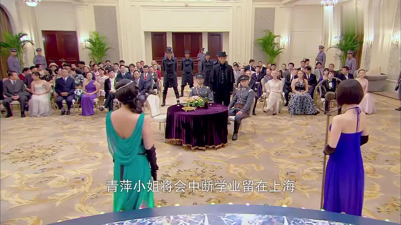 烽火佳人青萍被中断学业留在上海杜允唐出一百万资助她遭拒绝