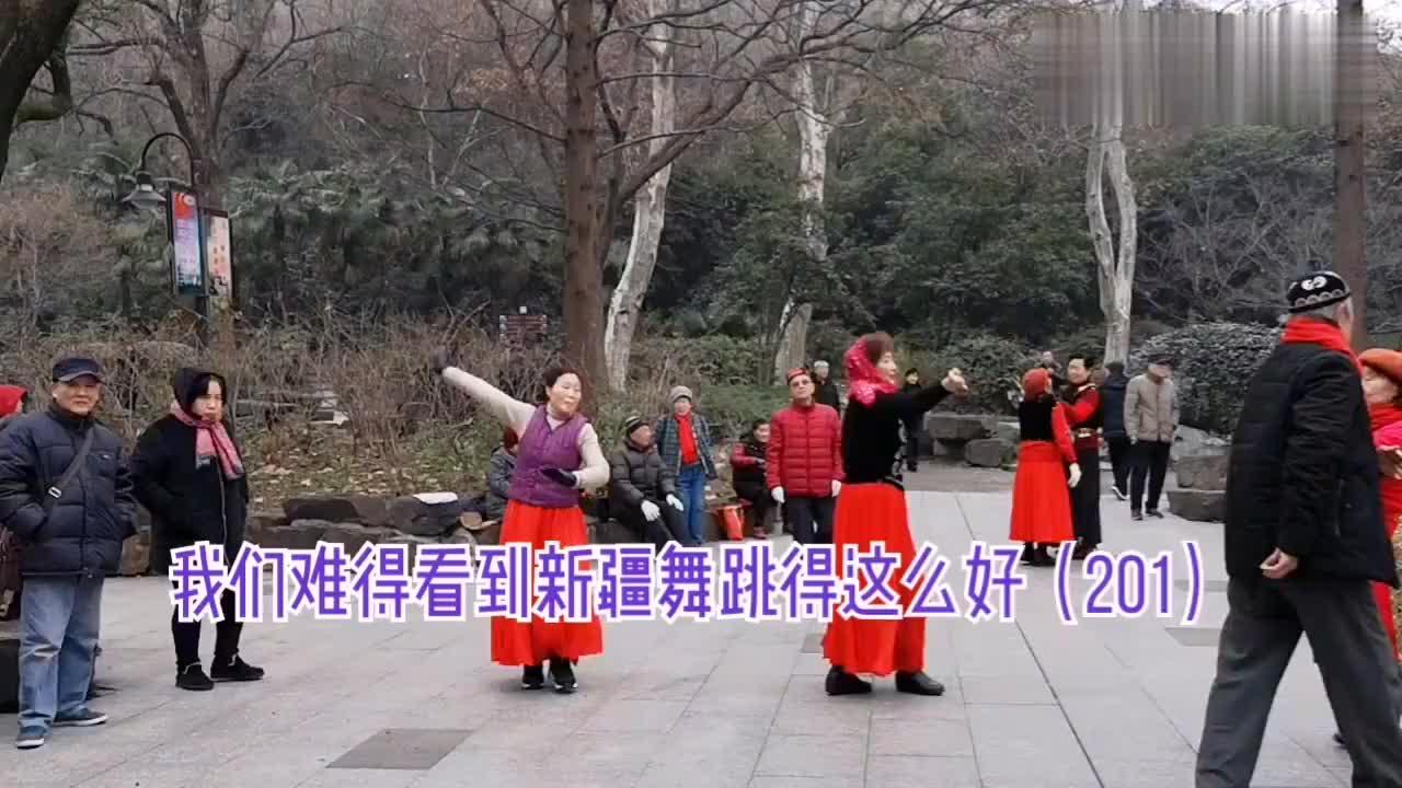 我们难得看到新疆舞跳得这么好201