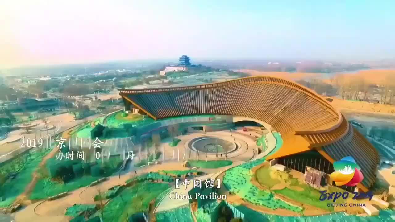 北京世园会宣传片