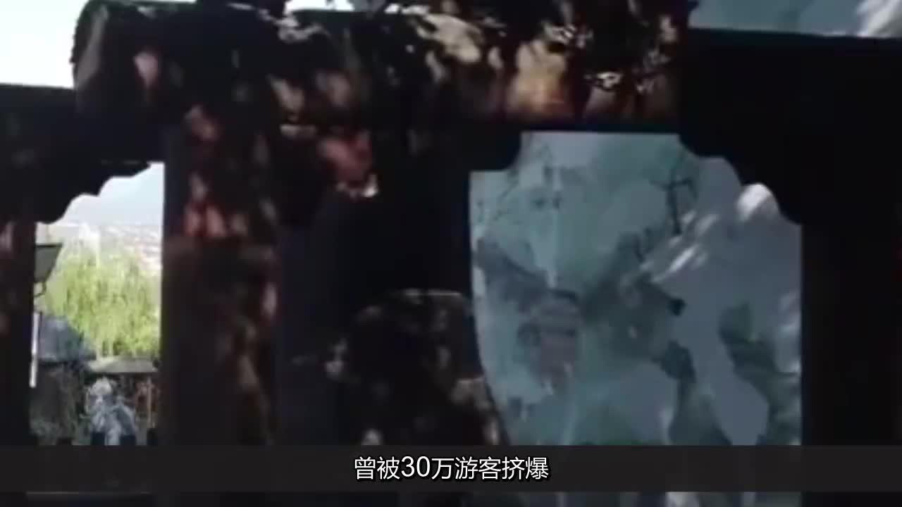 曾被30万游客挤爆现因服务太差快倒闭中国又多一座鬼城