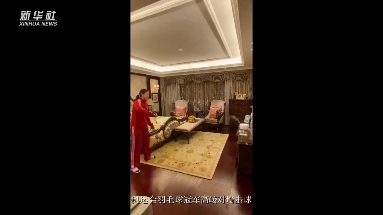 室内健身奥运冠军高崚对墙击球