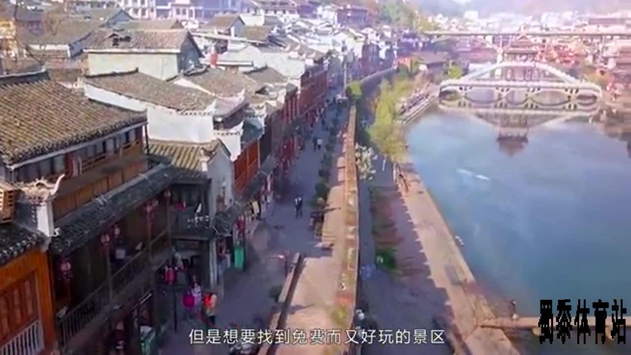 中国这个景区,尝试门票免费后,旅游收入突破140亿元