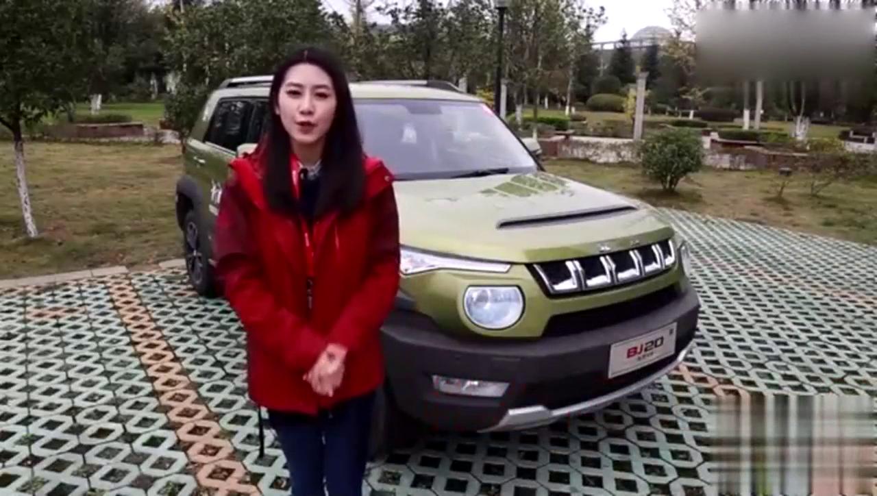 视频:北京汽车BJ20试驾评,快来抢购吧!