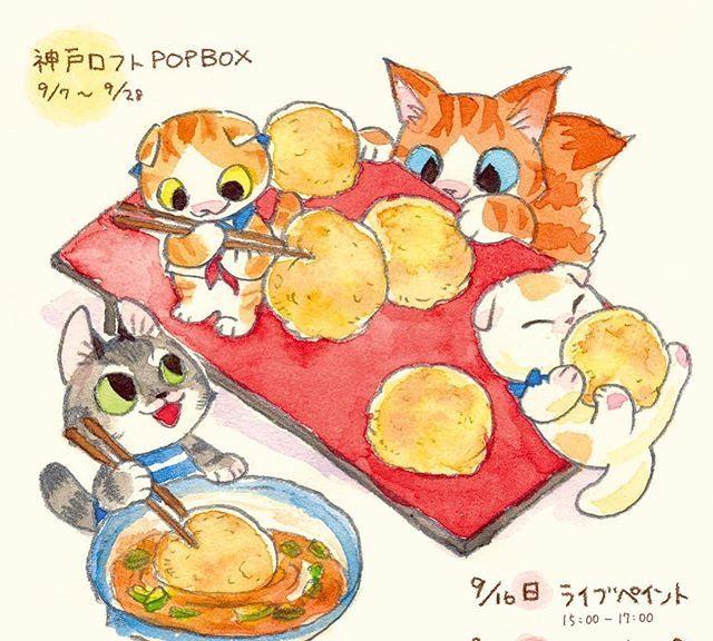 手绘水彩插画,萌萌的小动物,就算吃胖了也还是那么的可爱