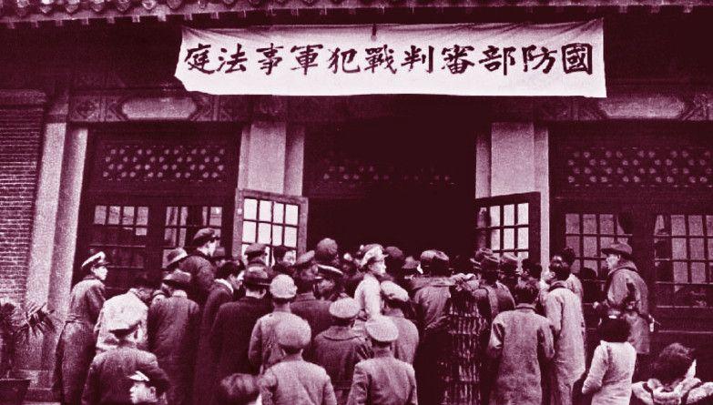 审判南京大屠杀元凶,枪决现场,百姓万人围观!