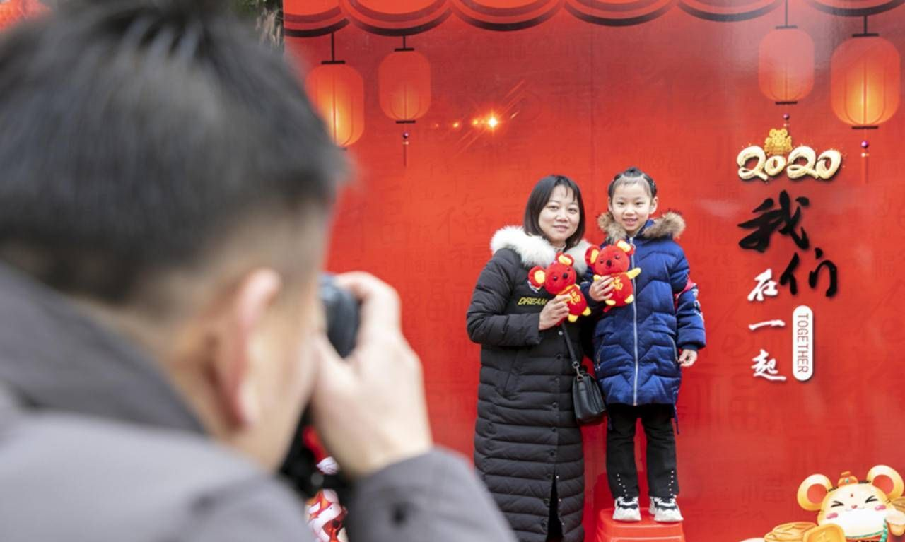 """武汉市东西湖区主题活动,""""青春赞FUN 寻找身边的年味"""""""