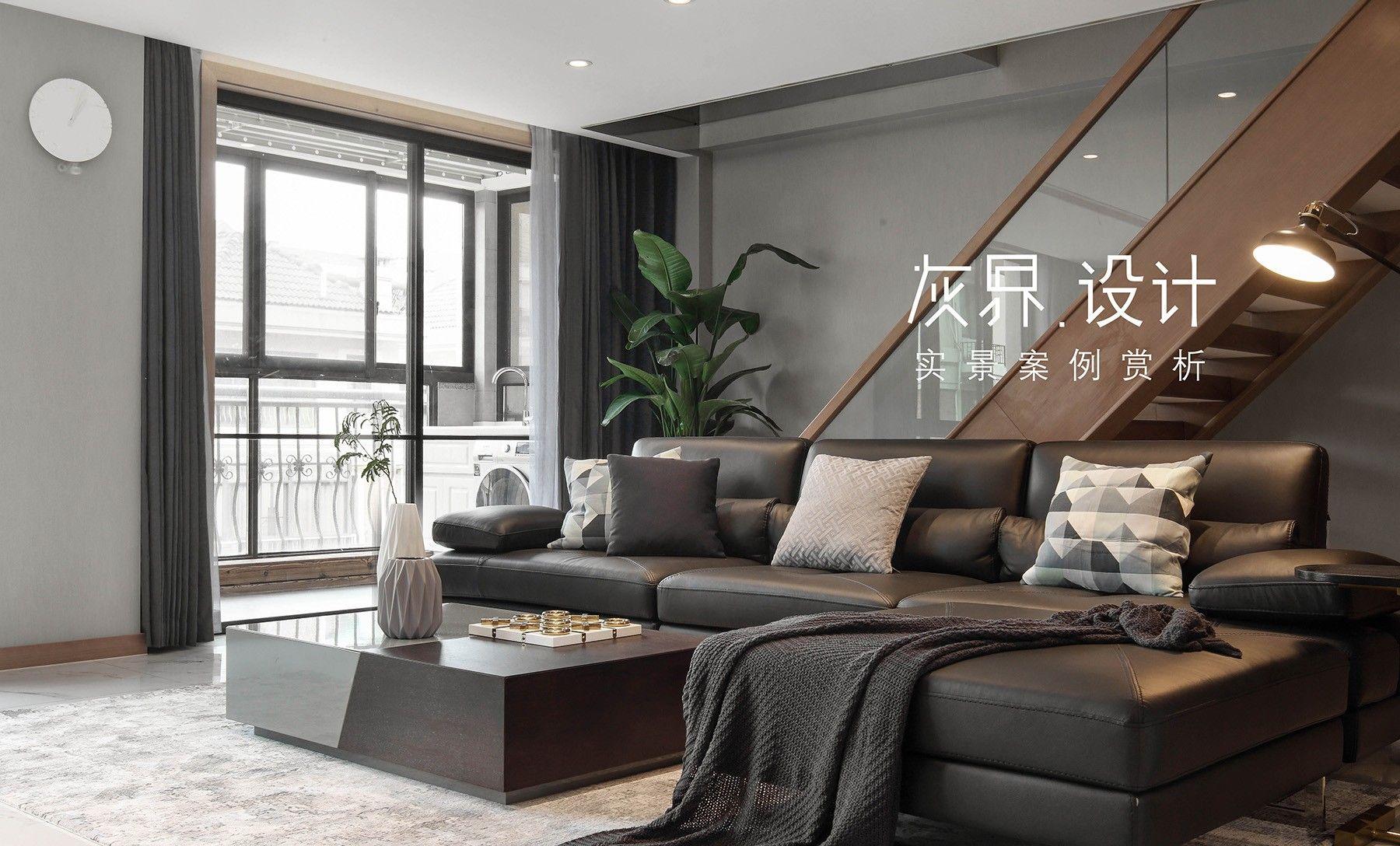 244㎡现代简约,一个有个性的住宅,气质素净沉稳