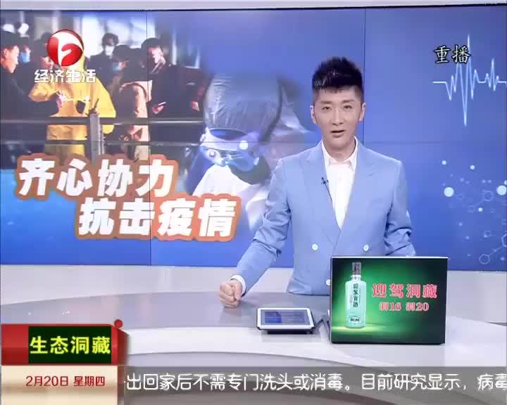江淮战疫党旗飘扬阜阳临床用血告急党员组团献血