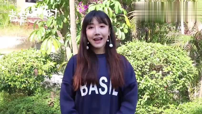《青春最好时》李林蔚饰演郝甜是个24K纯傻白甜隐形老好人