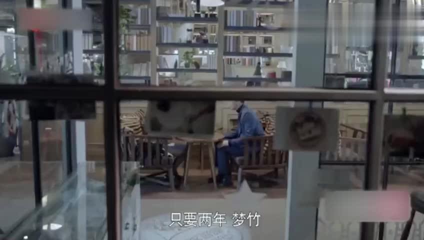 靳东老干部作风高出新典范学区房都不要也要维护研究所的利益