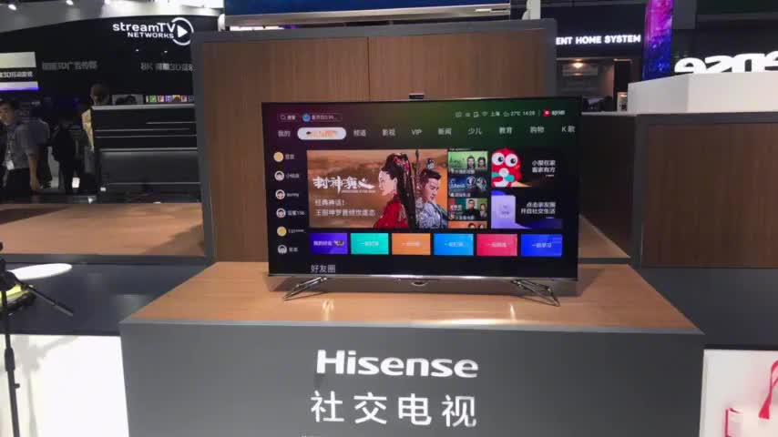 带摄像头的电视来了海信社交电视S7亮相CESA引发关注