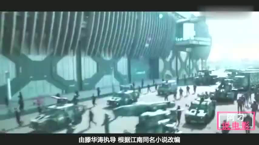 《上海堡垒》作者道歉,导演道歉,主演道歉,为何就舒淇没事?