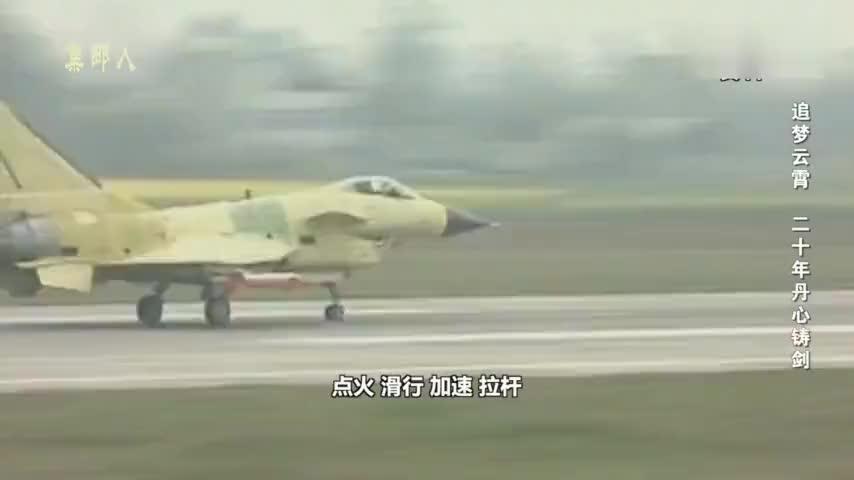 外国人见中国工业基础差坐地起价中国工程师研发成功新型战斗机