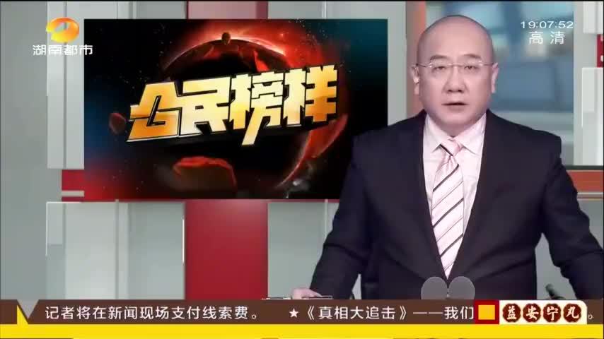 公民榜样自驾西藏目击车祸现场怀化旅游团员变身急救侠