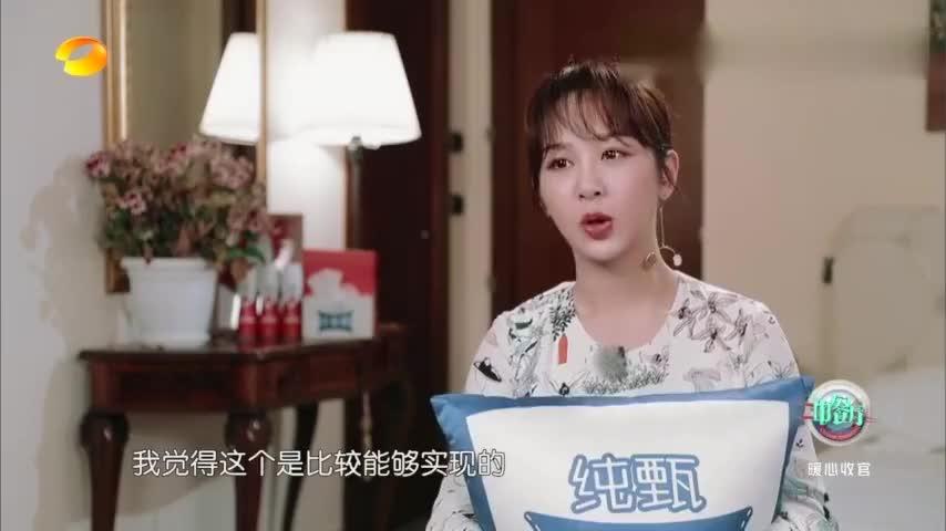 综艺黄晓明想约大家唱k林大厨爆笑模仿杨紫招牌动作好搞笑