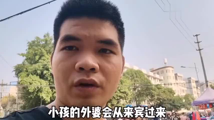 广西容县小伙花130元买了12个沙田柚外婆家都说好吃不够吃
