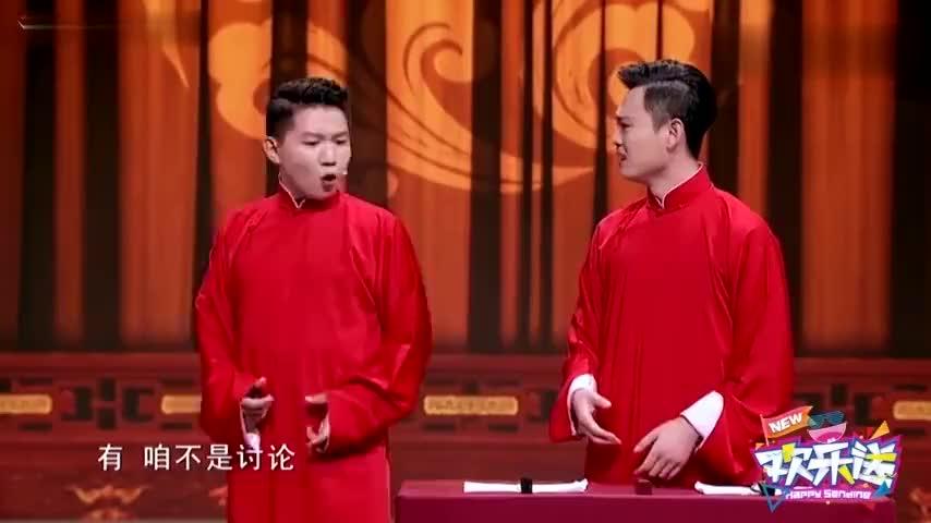 欢乐送卢鑫玉浩爆笑演绎译制片相声这说话语气怪怪的