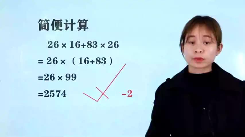 计算题这样解答扣2分小学生不解以为老师刁难其实是步骤错误