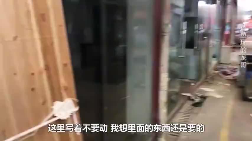 广州又一个大商场拆迁动漫手办100块钱3个全新鱼缸免费捡