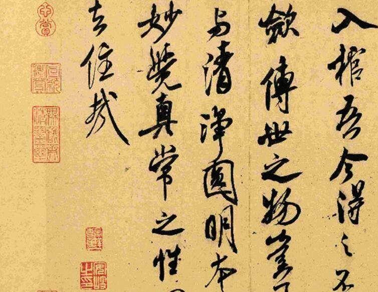 米芾书法作品欣赏,他就是那个曾大骂王羲之的男人!