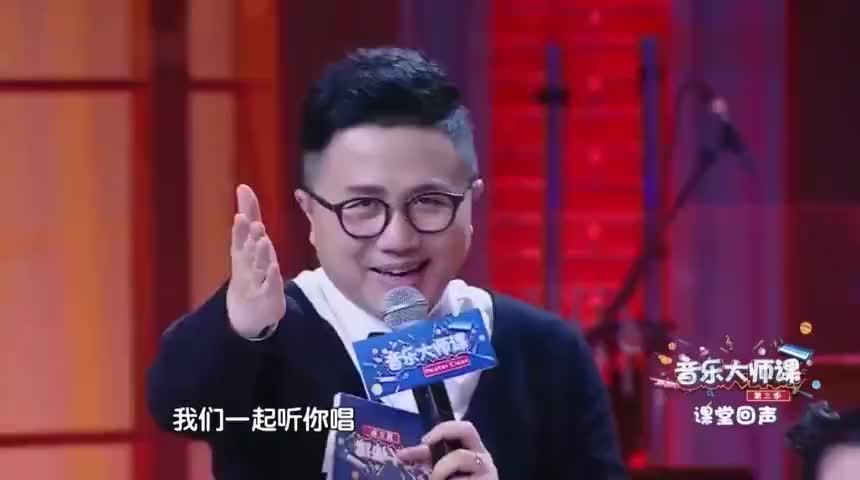 小女童献唱独特版兰花草杨钰莹都感觉新颖实在太好听了