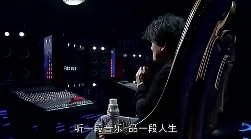 《中国好声音》最牛学员赵雷霍尊落榜他一开口刘欢都瞬间失态
