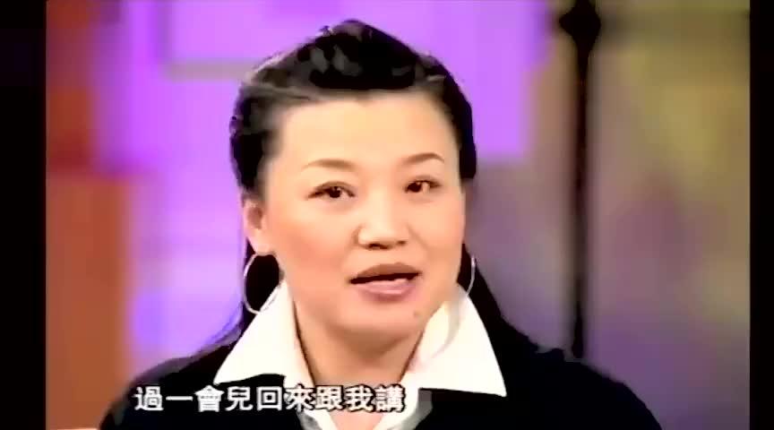 小香玉竟这样评价前夫王为念现场爆出结婚惊人内幕鲁豫惊呆了