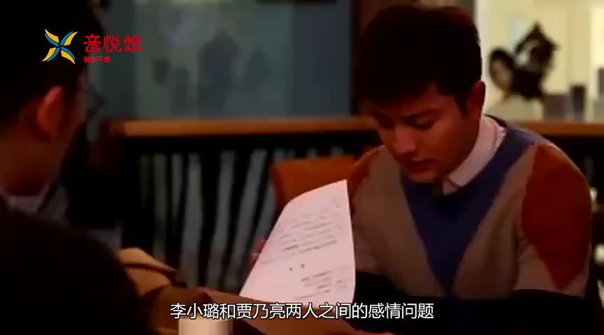 李小璐被问为什么贾乃亮变成这样她脱口而出这是他的问题