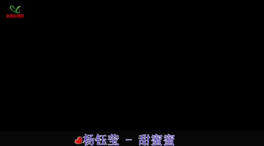 杨钰莹演唱《甜蜜蜜》竟比邓丽君还甜不愧是甜歌皇后