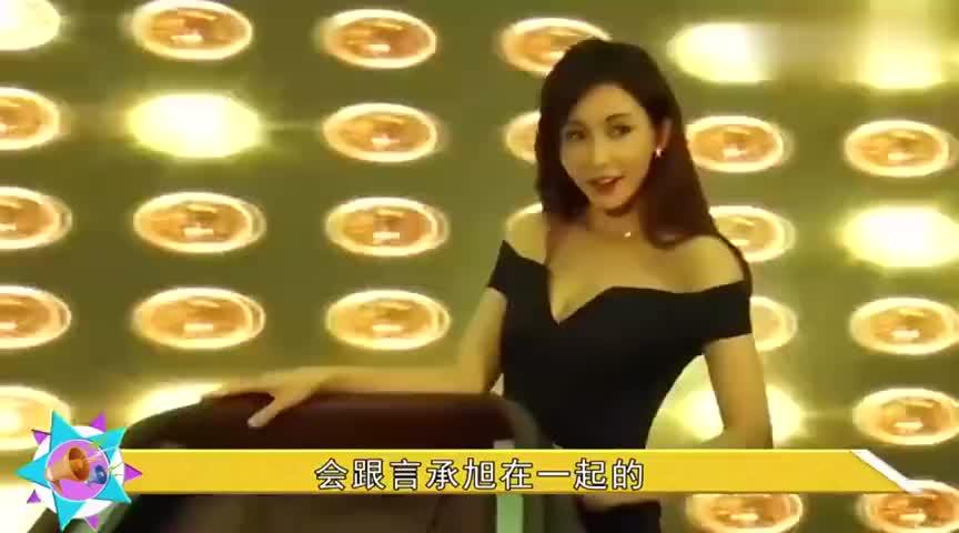 林志玲参加日本综艺节目全程流利说日语网友完全被日化