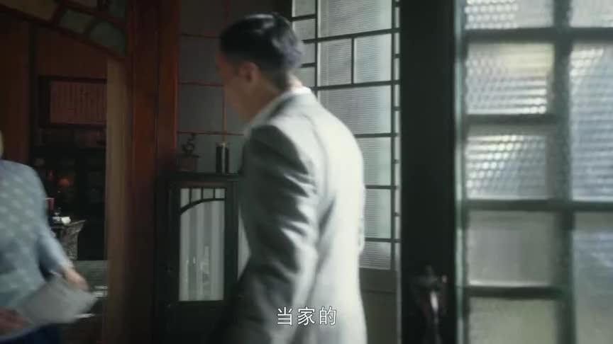 《老中医》赵闵堂庸医恶名登上报纸媳妇直接急的坐立难安