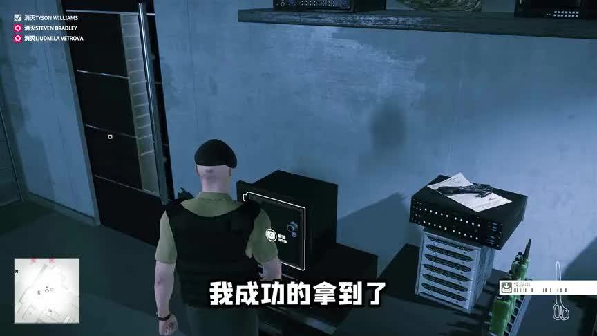 杀手2新地图利用遥控炸弹引爆水上摩托直接从天上飞入海里